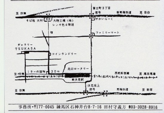011-5musasonokita-tizu-webujpg.jpg