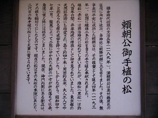 2010_1129_135608-DSCF6042.JPG