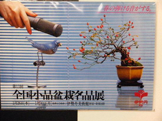 2011_0116_142232-DSCF6594.JPG