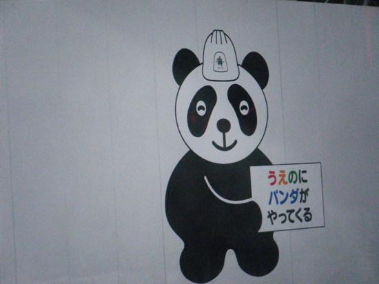 2011_0220_144656-DSCF6765.JPG