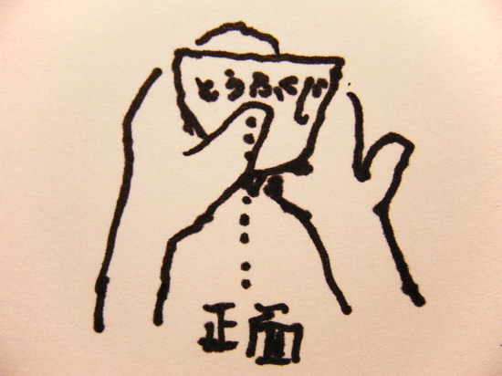 2011_0901_222709-DSCF3580.JPG