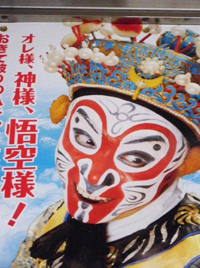 2012_0602_100401-DSCF9610.JPG
