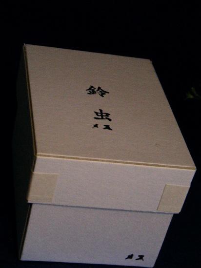2012_0627_174004-DSCF9841.JPG