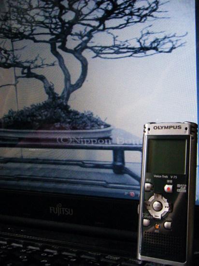 2010_1114_143329-DSCF5932.JPG
