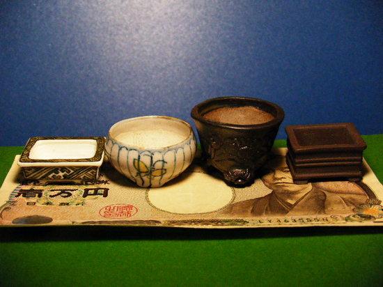 2011_0330_003423-DSCF2020.JPG
