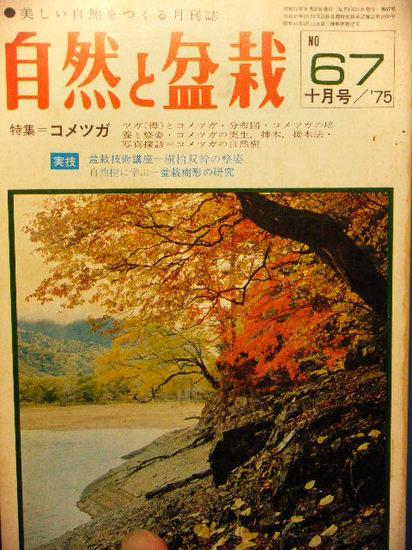 2011_0420_235613-DSCF2207.JPG