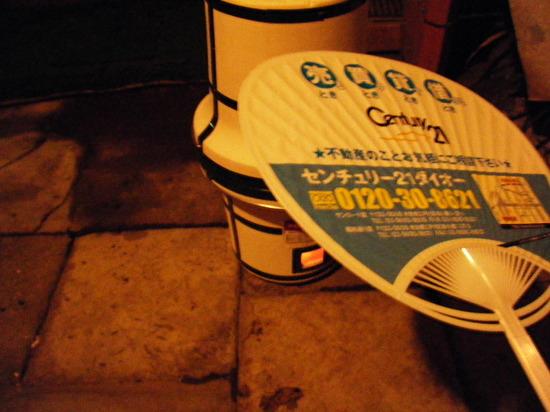 2012_0101_180531-DSCF4647.JPG