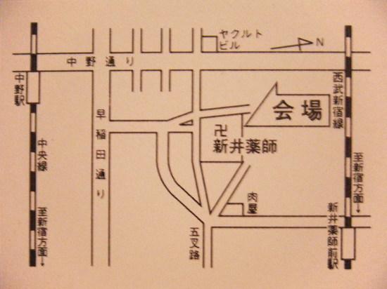 2012_0329_224342-DSCF9121.JPG