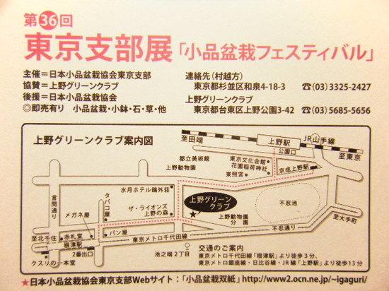 2012_0813_222612-DSCF6161.JPG